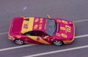 1991 Ferrari 348 Challenge For Sale